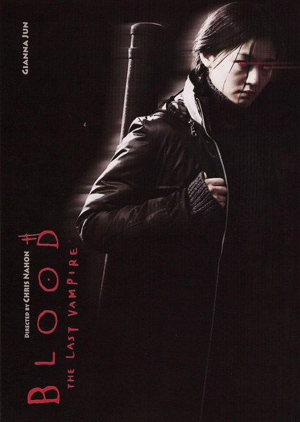 Blood: The Last Vampire affiche